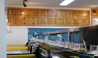 グルメ回転寿司市場新都心店 店内雰囲気