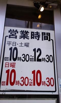 讃岐うどん要(かなめ) 牧港店の店舗外観2