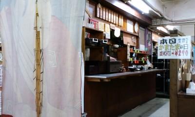 讃岐うどん要(かなめ) 牧港店の店内雰囲気