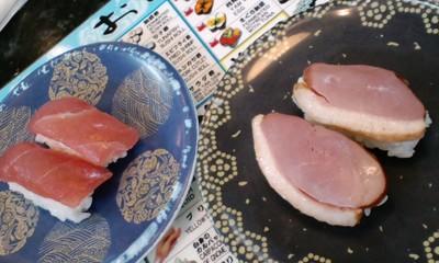 グルメ回転寿司市場新都心店 寿司2