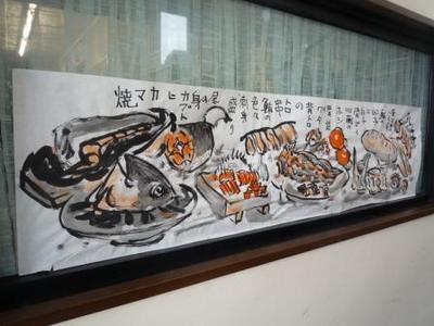 中城にある まぐろ亭の マグロの料理例