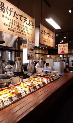 美味しい丸亀製麺 宜野湾店の店内雰囲気2