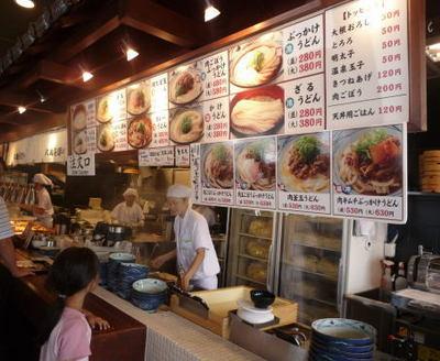 讃岐釜揚げうどん 丸亀製麺のセルフ式の店内雰囲気